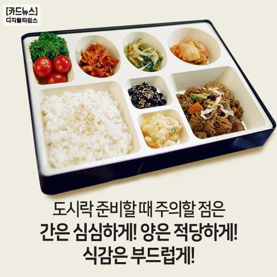 [카드뉴스] 수능 수험생들을 위한 영양가득 맞춤 음식은?